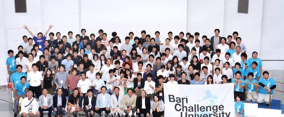 「バリ・チャレンジ・ユニバーシティ2016」開催