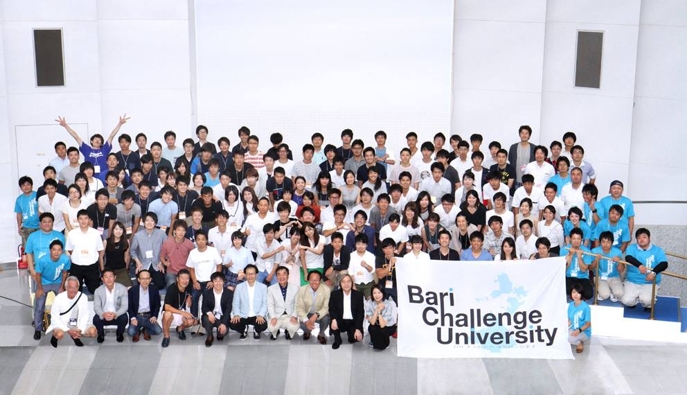 BCU_photo1
