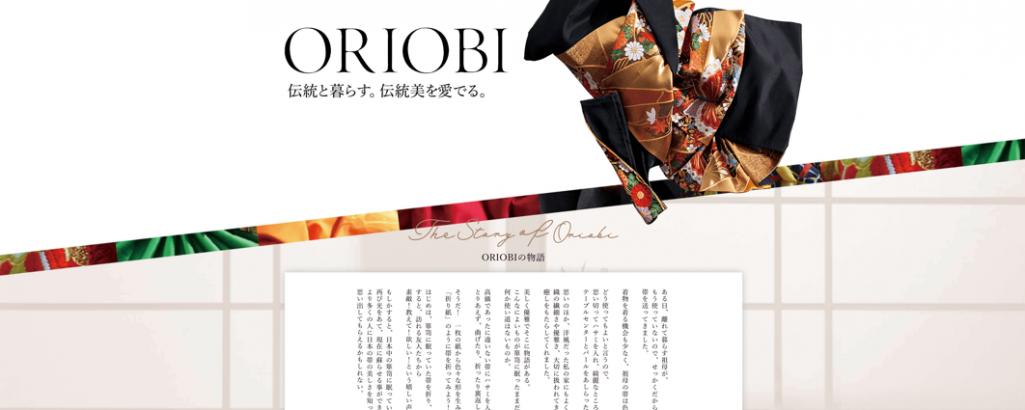 世界に一つだけのORIOBI(折り帯)制作を開始